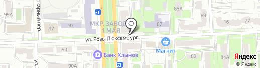 Вятский самовар на карте Кирова