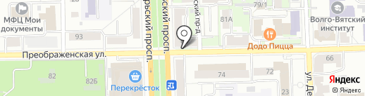 Магазин специй, овощей и фруктов на карте Кирова