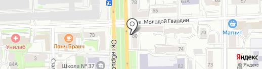 Магазин одежды для дома и отдыха на карте Кирова