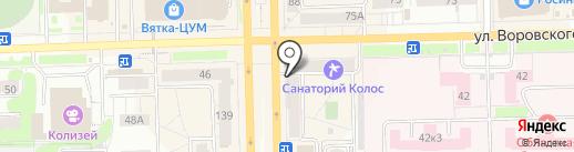 Деньга на карте Кирова