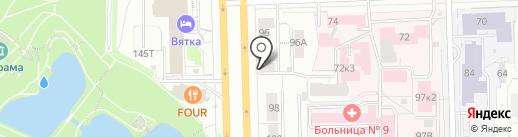 Beauty House на карте Кирова