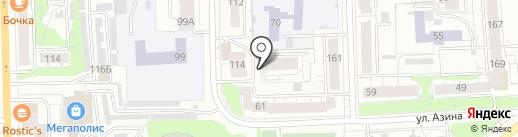 Институт экспертизы, АНО на карте Кирова