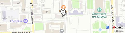 RusPastis на карте Кирова