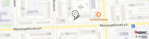 Платежный терминал, АКБ Связь-банк, ПАО на карте Кирова