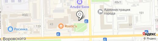 Магазин оптики, бижутерии и игрушек на карте Кирова