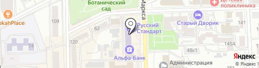 Пора путешествовать! на карте Кирова