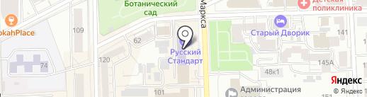 BESTPROMOTER на карте Кирова