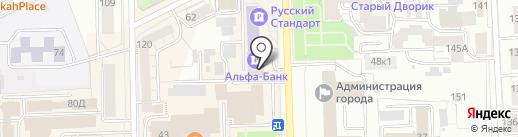 Платежный терминал, Совкомбанк, ПАО на карте Кирова