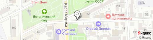 Пять вечеров на карте Кирова