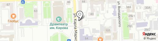 Барон Чайхаузен на карте Кирова