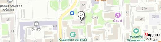 Родина на карте Кирова