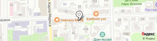 Центр Урегулирования Страховых Споров на карте Кирова