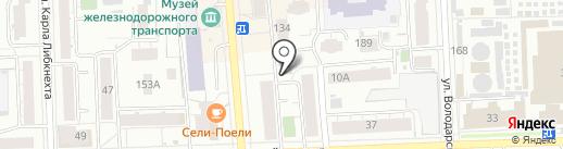 Oriflame на карте Кирова