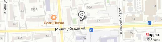 Мастерская по ремонту часов и микрокалькуляторов на карте Кирова