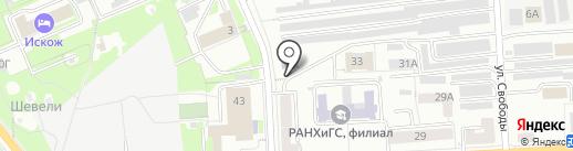 Базис, АНО на карте Кирова