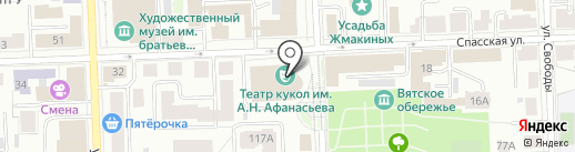 Кировский театр кукол им. А.Н. Афанасьева на карте Кирова