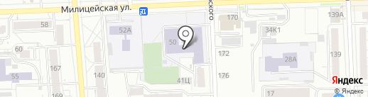 Лаборатория йоги на карте Кирова