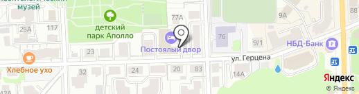 Музей истории Хлынова на карте Кирова