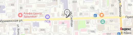 Музей Вятского самовара на карте Кирова