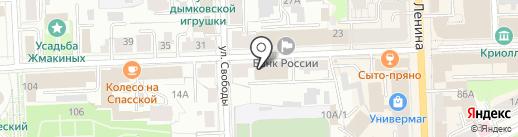 Студия детской фотографии Георгия Сысолятина на карте Кирова