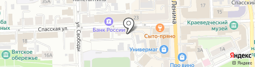Govinda`s на карте Кирова