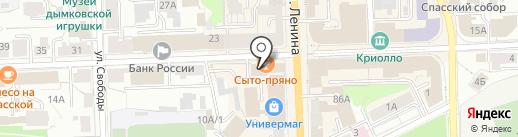 Paralia на карте Кирова