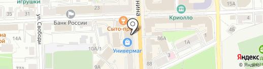 Мастерская по ремонту часов на карте Кирова