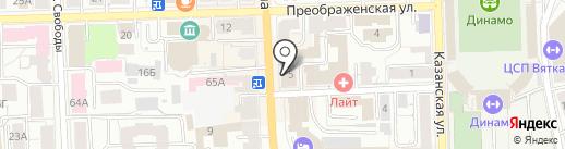Люкс Оптика на карте Кирова