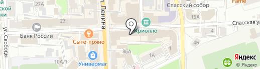 Шанти на карте Кирова