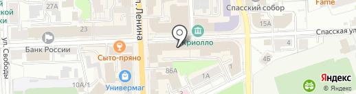 Masala на карте Кирова