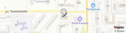Лилэя на карте Кирова
