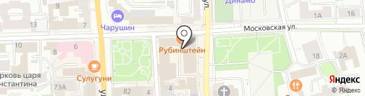 Ха! Студия на карте Кирова