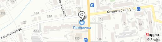 Салон-ателье на карте Кирова