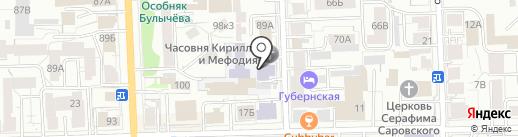 Бизнес-колледж на карте Кирова