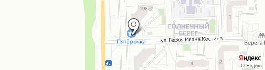 Coffee break на карте Кирова