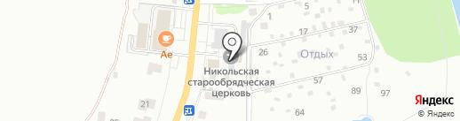Русская православная старообрядческая церковь на карте Кирова