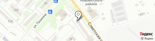 Rozmarin на карте Кирова