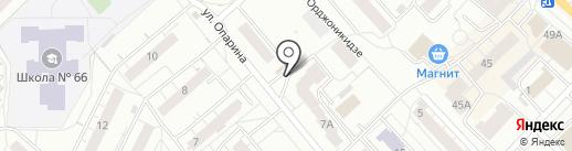Магазин по продаже овощей и фруктов на карте Кирова