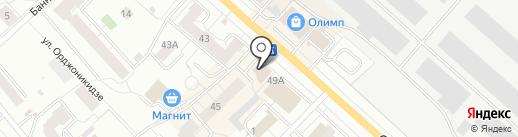 Цирюльникъ на карте Кирова