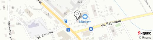 Мастерская по ремонту обуви, кожгалантереи и изготовлению ключей на карте Кирова