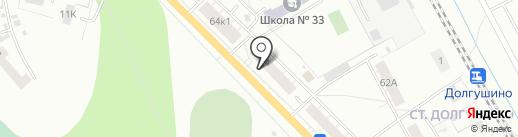 Илана на карте Кирова