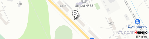 Хорошая оптика на карте Кирова
