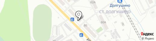 Ремонтно-монтажная компания на карте Кирова