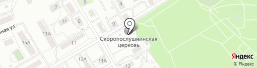 Церковь в честь иконы Божией Матери Скоропослушница на карте Кирова