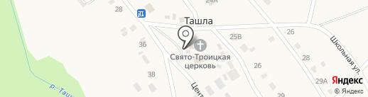 Свято-Троицкий храм на карте Ташлы