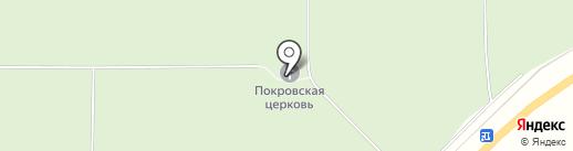 Церковь Покрова Пресвятой Богородицы на карте Кирова