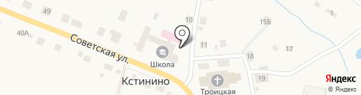 Амбулатория на карте Кстинино