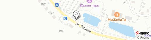 VR Company на карте Кирова