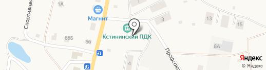 Кстининский поселенческий дом культуры на карте Кстинино