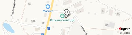 Кирово-Чепецкая центральная районная аптека №99, МУП на карте Кстинино